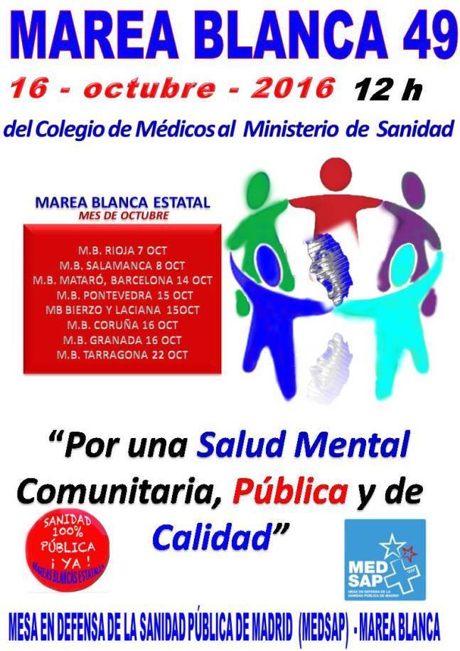 16 octubre Sanidad PUBLICA y de CALIDAD