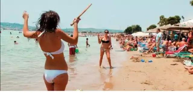 4 κατηγορίες ανθρώπων που θα έπρεπε να εξαφανιστούν απο τις παραλίες