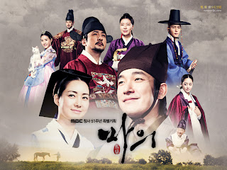 Horse Doctor Episode 27 English Sub