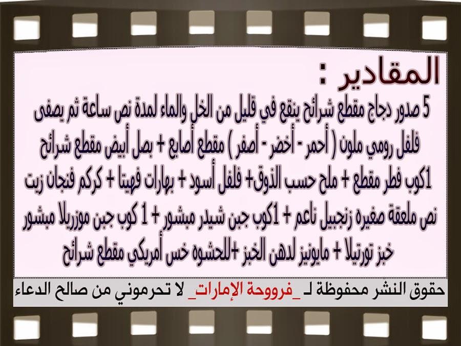 http://3.bp.blogspot.com/-HpbyNG33dlM/VHyw2uUcg1I/AAAAAAAADKQ/XFFwokzNNn4/s1600/4.jpg