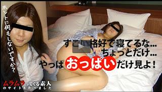 Muramura 100315 293 Yuka