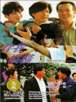 Tung Hoành Ngang Dọc USLT - Rhythm of Destiny USLT (1992)