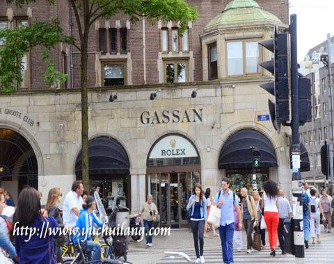 Berlian Gassan Amsterdam