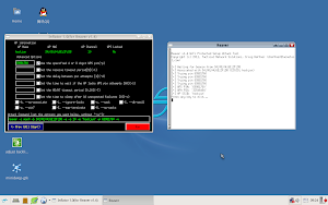 WPS Pin and WPA Passkey Recovery Screenshot