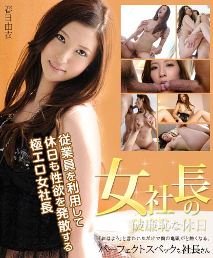 Caribbeancom_041313-312_Yui_Kasuga Kcribbeancol 041313-312 Yui Kasuga kcribbeancol