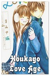 http://shojo-y-josei.blogspot.com.es/2015/05/houkago-love-age.html