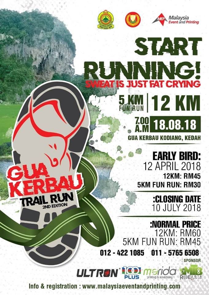 GUA KERBAU TRAIL RUN