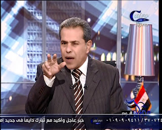فيديو يوتيوب حلقة توفيق عكاشة مصر اليوم على قناة المصارع وكايرو سينما