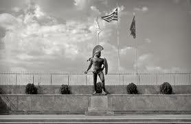 Sparta & Greece History