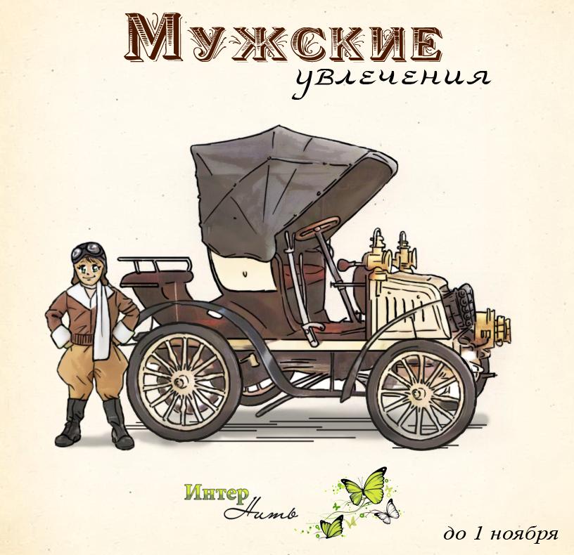 http://internitka.blogspot.ru/2014/10/blog-post.html