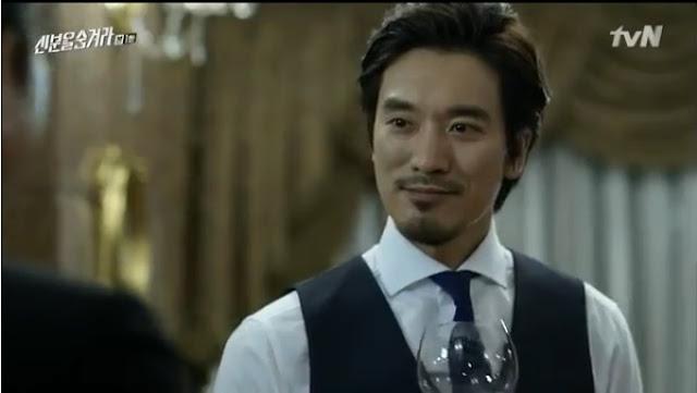 Kim Min Joon