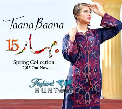Taana Baana Bahaar-e'15