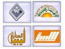 حكم قضائي بغلق 16 قناة ليبية على النايل سات تدعم القذافي وتهاجم الثوار