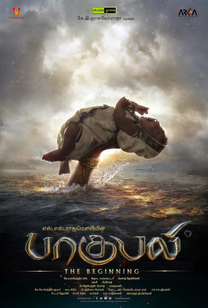 Baahubali New First Look HD Tamil Poster