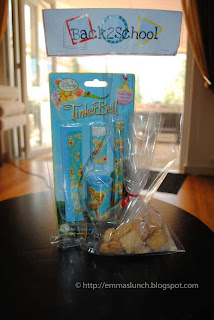 goody bag with topper
