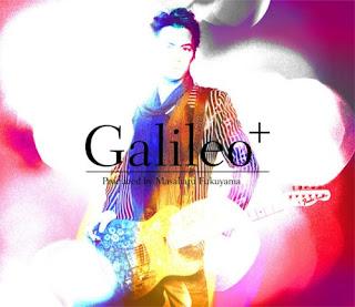 "V.A. 福山雅治 - Produced by Masaharu Fukuyama ""Galileo+"""