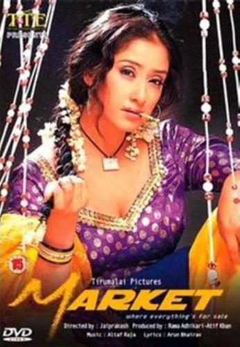 Market 2003 Hindi Movie Download