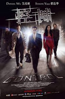 Control 2013 chinese hk film daniel wu malaysia movie poster