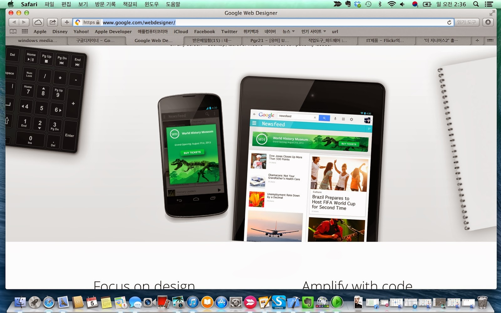 responsive web design   with an example page of  u0026 39 google