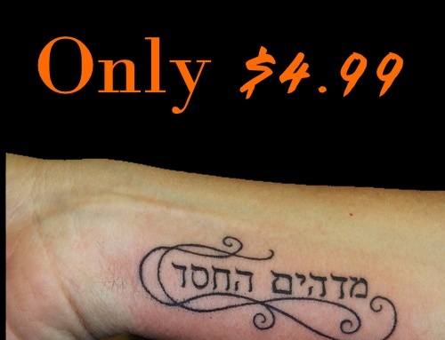 Professional tattoo in Hebrew at $ 4.99 Click here