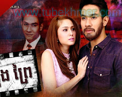 [ Movies ] Besdong Prei - Khmer Movies, Thai - Khmer, Series Movies