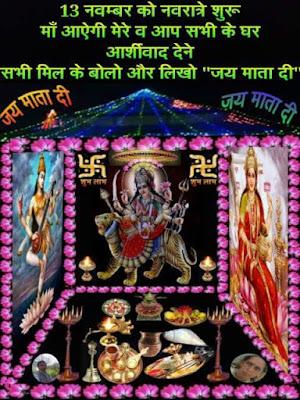http://vijaykumardiary.blogspot.in/