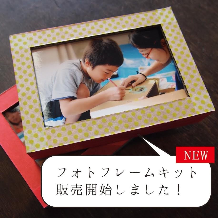 【NEW】