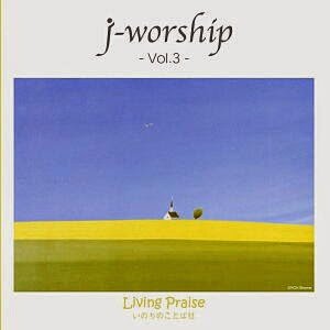 J-Worship-Vol 3-