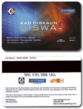 1Malaysia Student Discount Card (Kad Diskaun Siswa 1Malaysia, KADS1M)