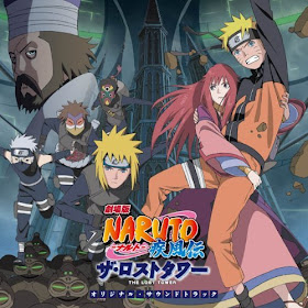 NARUTO_Shippuuden_Movie_4_-_The_Lost_Tow
