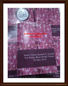 Personalize Yasin & Terjemahan RM3.00