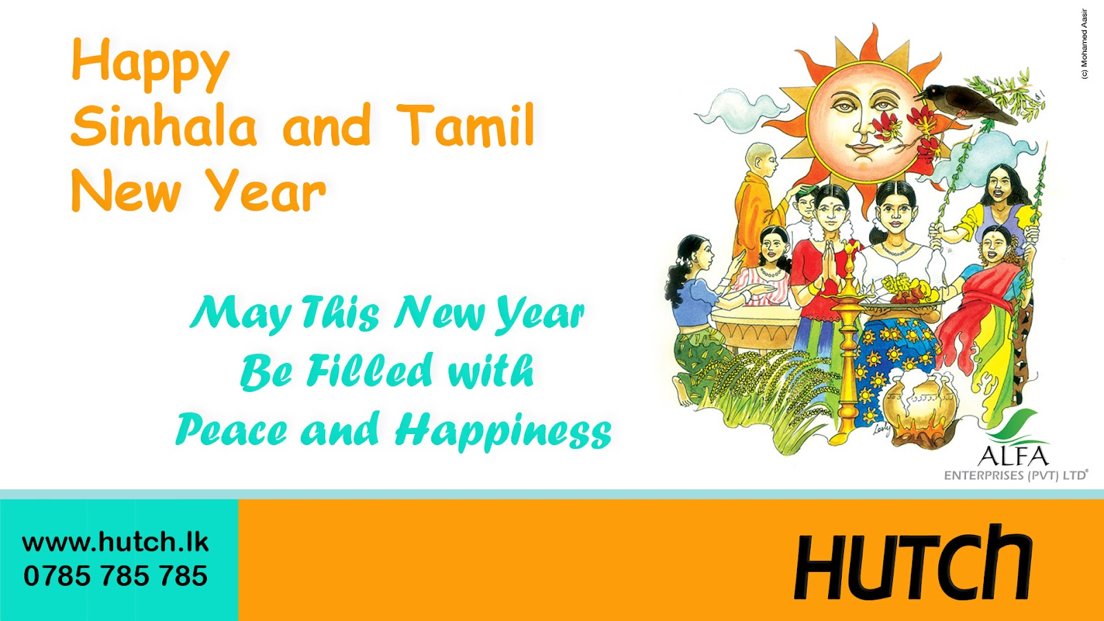 sinhala new year festival essay Tamil new year essay for students, kids and children given here hindi, tamil, telugu, oriya, malayalam, english, assamese, bengali, bhojpuri, and more.