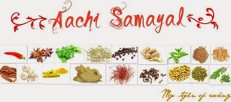 Aachi samayal