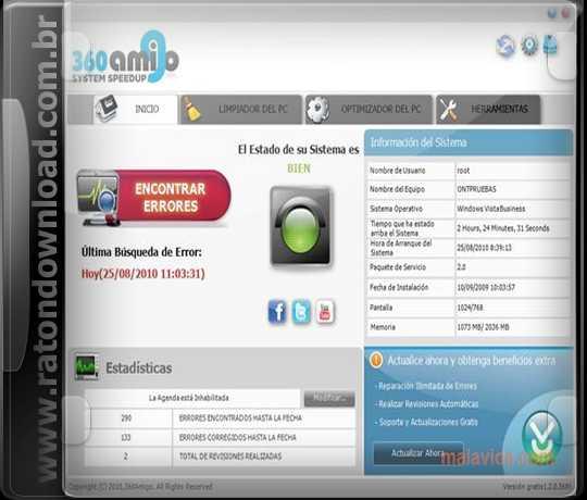 360amigo system speedup скачать бесплатно