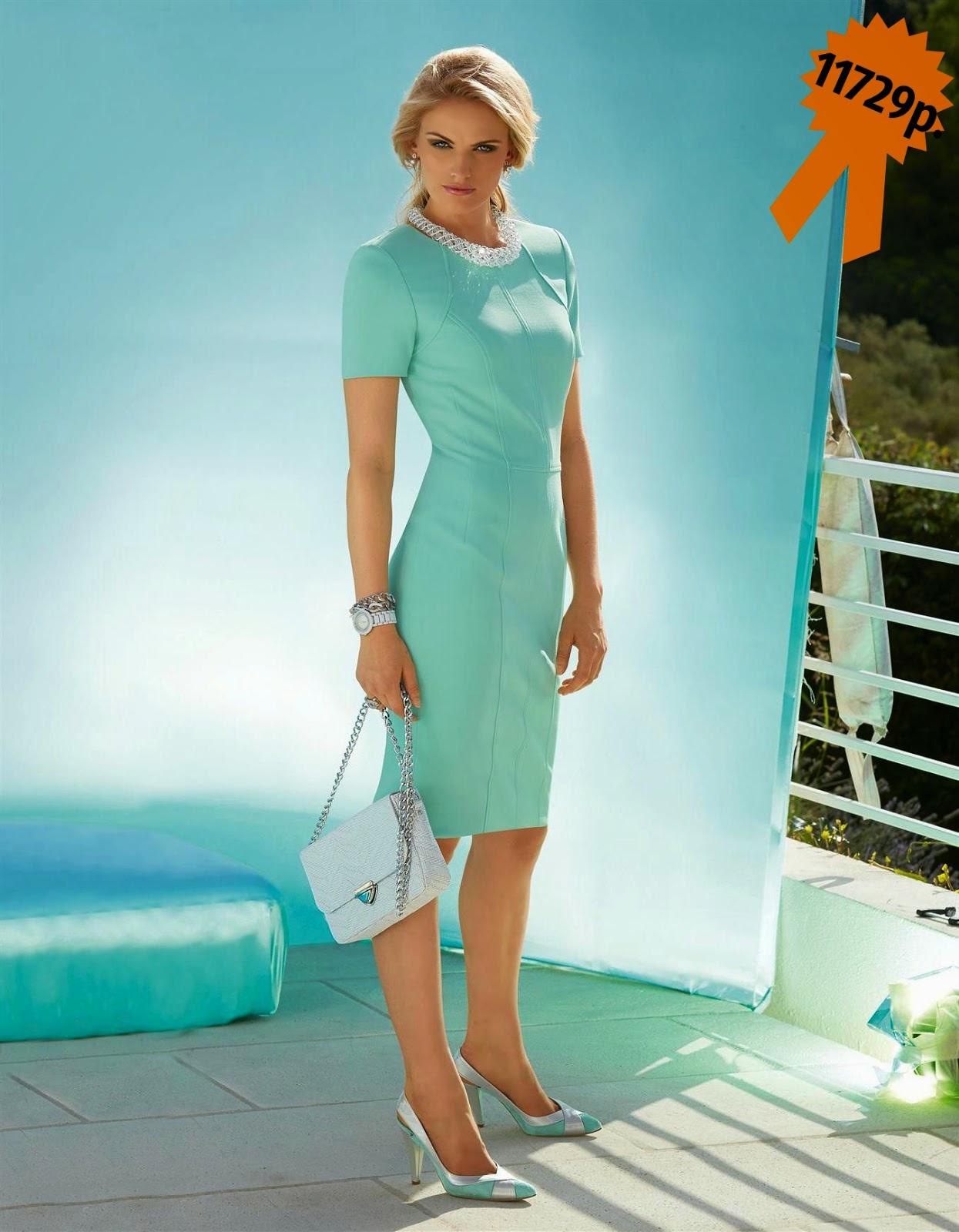 Платье стиле 60х цвета мяты Madeleine