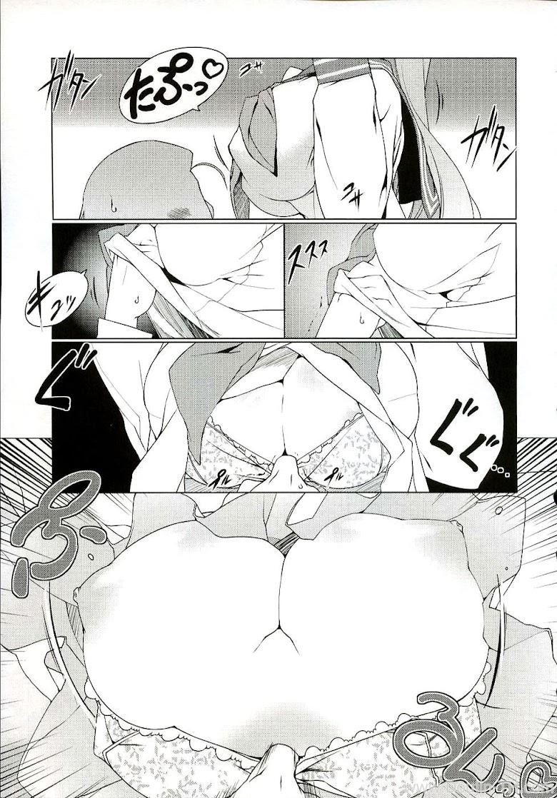ครั้งแรกของเด็กสาว - หน้า 15
