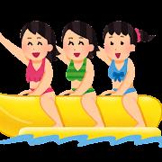バナナボートに乗る人たちのイラスト