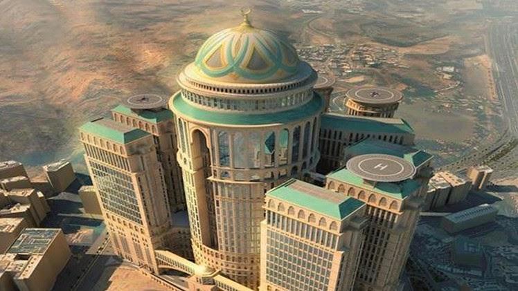 أكبر فندق في العالم -مكة المكرمة