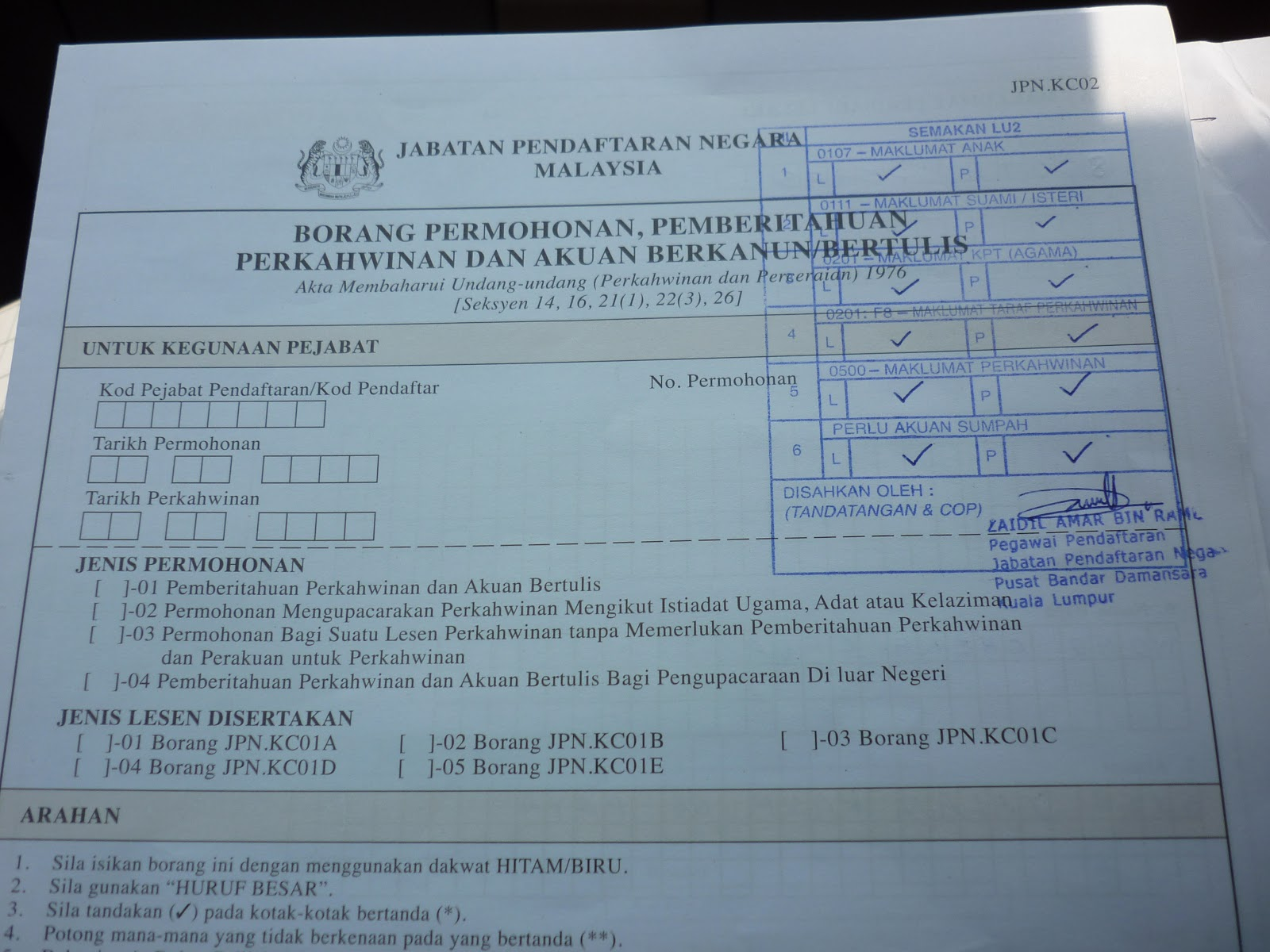 Jpn Kc02 Borang Permohonan Pemberitahuan