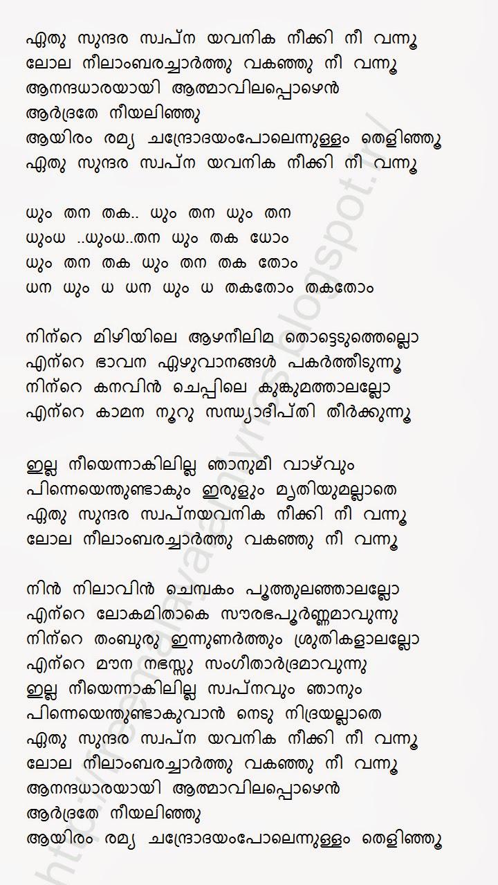 Yesudas Hits Malayalam Songs List