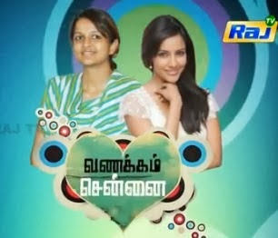 Actress Priya Anand and Director Krithika Interview| Dt 13-10-13 Raj Tv Aayudha Poojai Sirappu Nigalchigal Programes Watch Online For Free