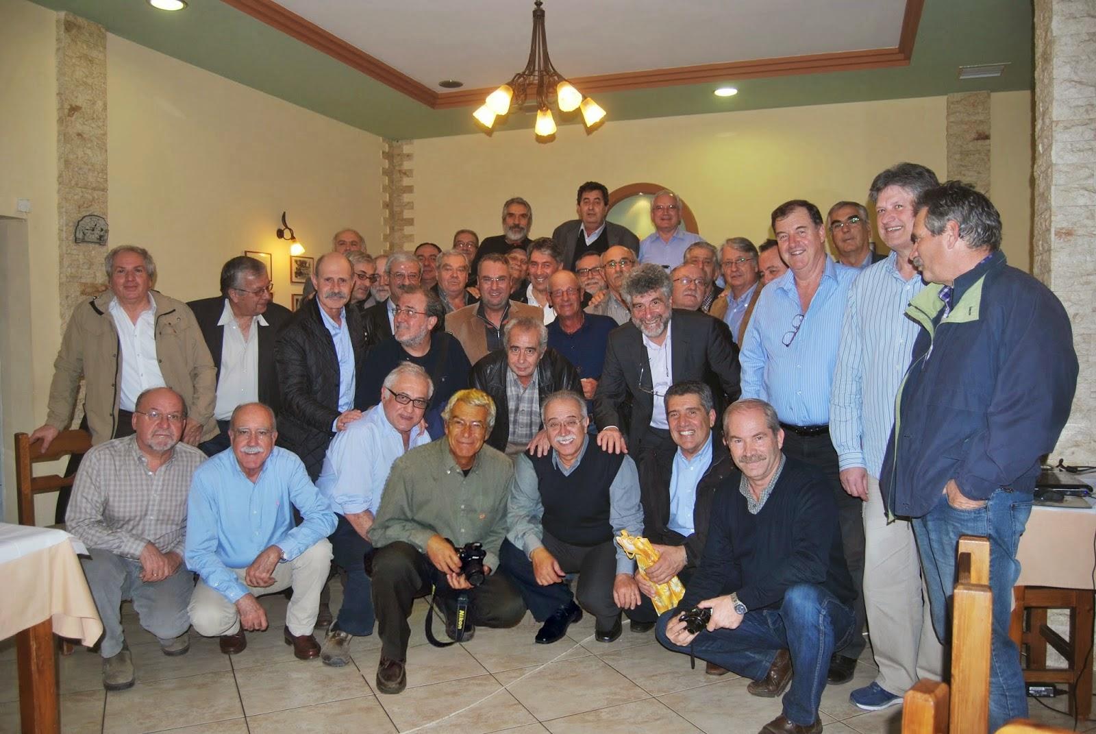 43 χρόνια μετά. Συνάντηση Συμμαθητών 2ου Γυμνασίου Αρρένων Βόλου 1971 στις 07.11.2014
