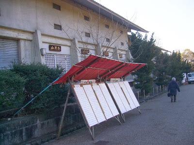 京都市東山区祇園町・八坂神社 祇園祭山鉾館
