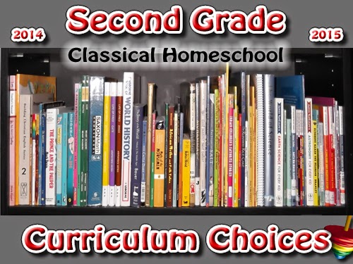 Second Grade Classical Homeschool Curriculum