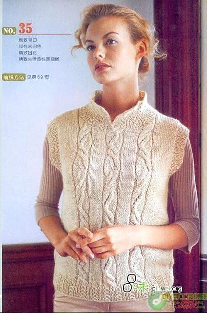 Aran Vest Knitting Pattern : Lana creations My knitting work, knit project and free ...
