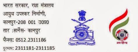Kanpur Ordinance Factory Recruitment 2014