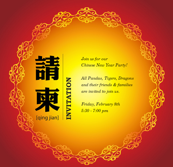 Kung Fu Los Angeles: Chinese New Year Kids Party