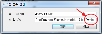 how to set an environment variable java_home to point it