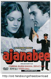 Ajnabee 1974 Songs Free Download