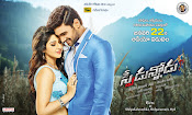 Speedunnodu movie wallpapers-thumbnail-5